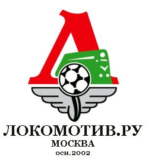 ФК Локомотив.ру