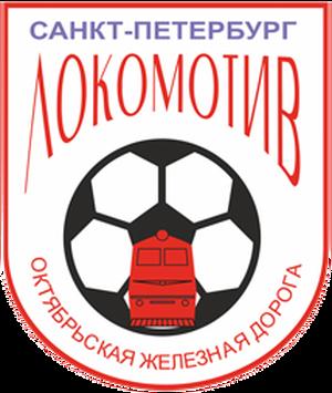 Локомотив