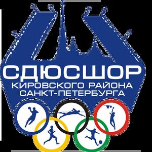 СДЮШОР Кировского района