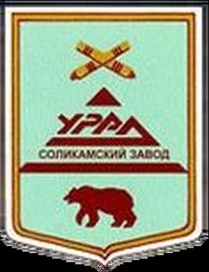 Завод Урал