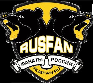 Русфан
