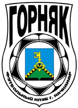 Горняк-ЕВРАЗ