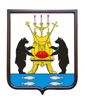 """""""Новгородский район"""""""