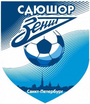 """СДЮСШОР """"Зенит"""""""
