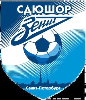 СДЮСШОР Зенит U-17