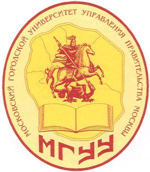 МГУУПМ