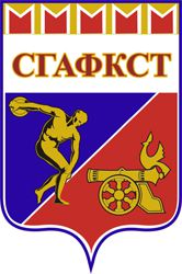 Камея-СГАФКСТ