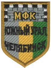 """Южный Урал"""