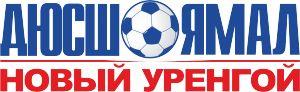"""""""ДЮСШ-Ямал"""""""