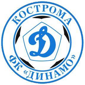 Динамо 2000 г.р.