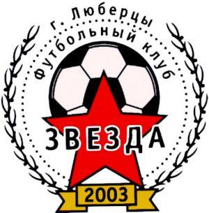 """ФК """"Звезда-Искра"""""""