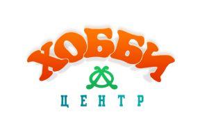 Хобби-центр-2003