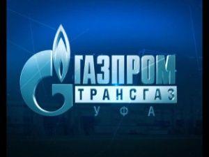 """""""Витязь Газпром Трансгаз"""""""