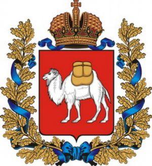 """""""Челябинская область-2"""""""