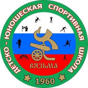ФК Вязьма