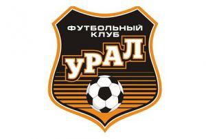 """""""Урал"""" Свердловская область"""