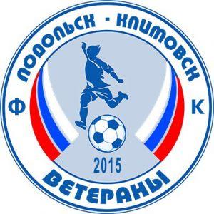 Ветераны Подольск-Климовск
