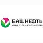 """""""Алга Башнефть"""""""