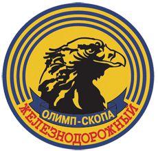ФСК Олимп-СКОПА