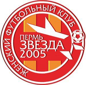 СДЮСШОР-Звезда-2005-2