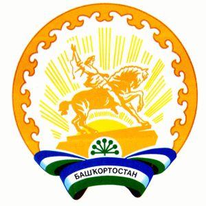 """Республика Башкортостан"""