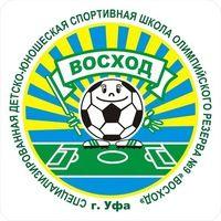 """""""Академия футбола"""""""