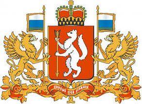"""""""Свердловская область"""""""