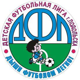 ДФЛ-Подольск