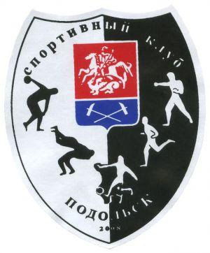 Спортивный клуб Подольск