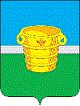 Чистополь