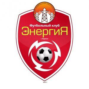 ФК Энергия