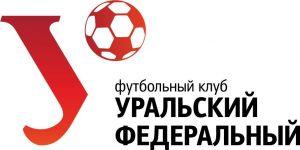 УрФУ (Уральский федеральный университет)