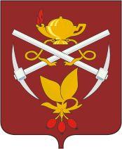 Кизел