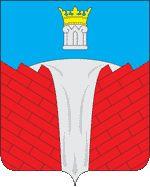 Первомайский