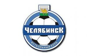 """""""Челябинск"""""""