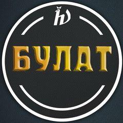 ФК Булат