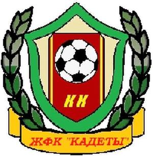 ЖФК Кадеты