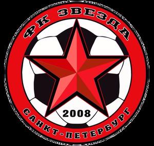 ФК Звезда U-21
