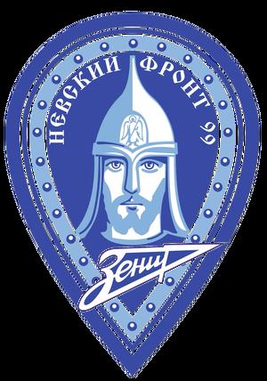 Невский фронт