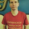 "Султанов Артур Марсович ФК ""Кипень"""