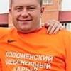Благушин Андрей Владимирович Щебёночный Карьер