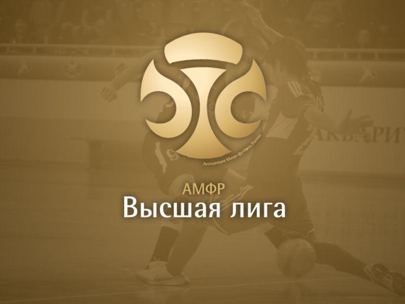 Тройка призеров Высшей лиги,зона «Урал»