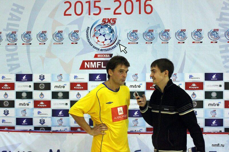 Михаил Лихачев: «Мы максимально серьезно отнеслись к игре».