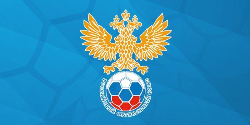 Поздравление от президента РФС