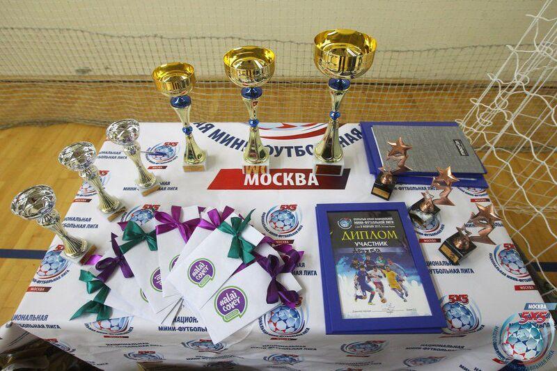 3-ий этап Кубка НМФЛ стартует в ближайшие выходные