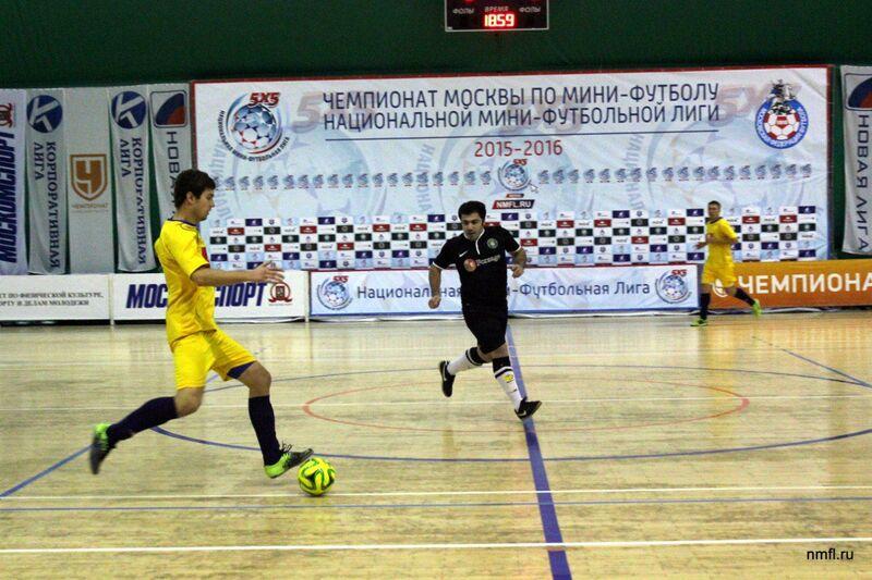 Обзор игровой  недели Чемпионата Москвы по мини-футболу НМФЛ.