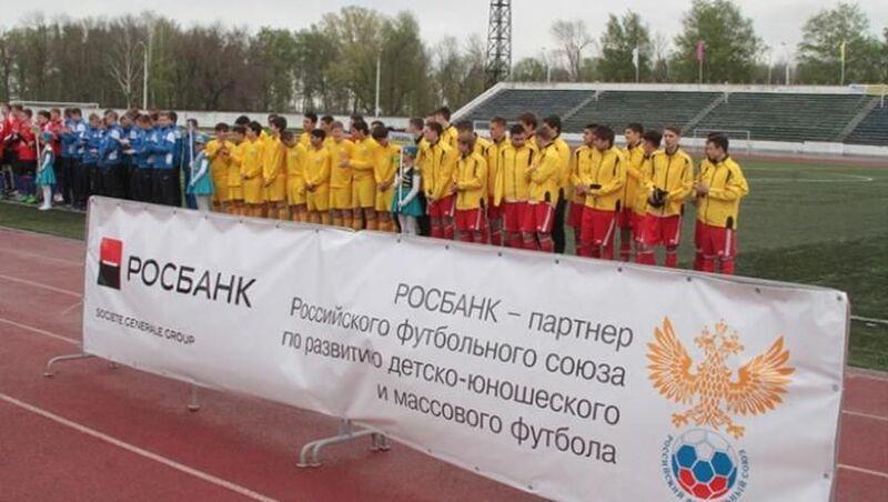 Финальный турнир МРО г. Салават (3 игровой день)