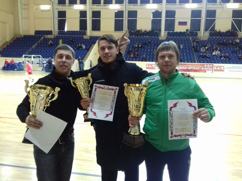 Награждение команд чемпионата г. Смоленска по мини-футболу