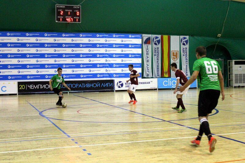 Обзор Высшая Лига МФК Торпедо - МСК Москва 5-3 (4-0) 31.10.2015