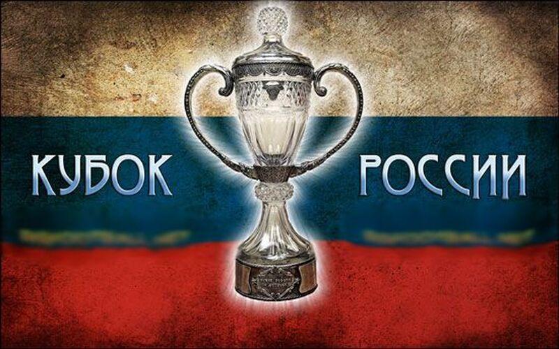 Даты ответных матчей на Кубок России (межрегиональный раунд)